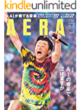 AERA9/4号