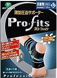 プロ・フィッツ 薄型圧迫サポーター 足首用 Lサイズ(Pro-fits,compression athletic suppor,ankles,L)