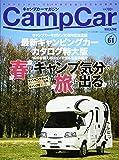 キャンプカーマガジン(61) 2017年 04 月号 [雑誌]: Jimny plus(ジムニープラス) 増刊