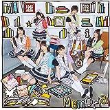 Memorial *CD+DVD
