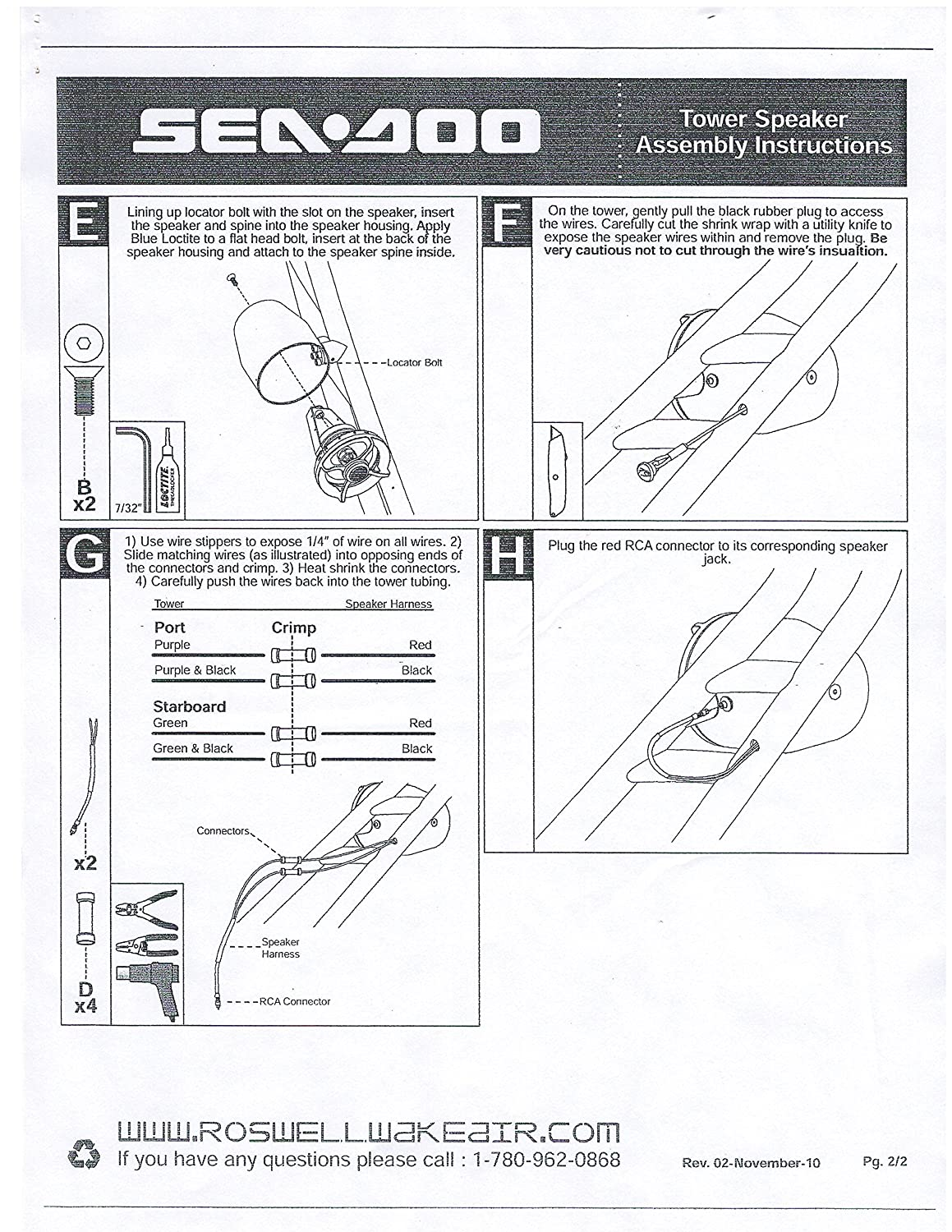 roswell wiring diagram electrical diagrams forum u2022 rh woollenkiwi co uk