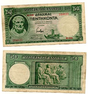 Ukraine 1000 Karbovanets Banknote 1992 Old Collectible First Independence Money