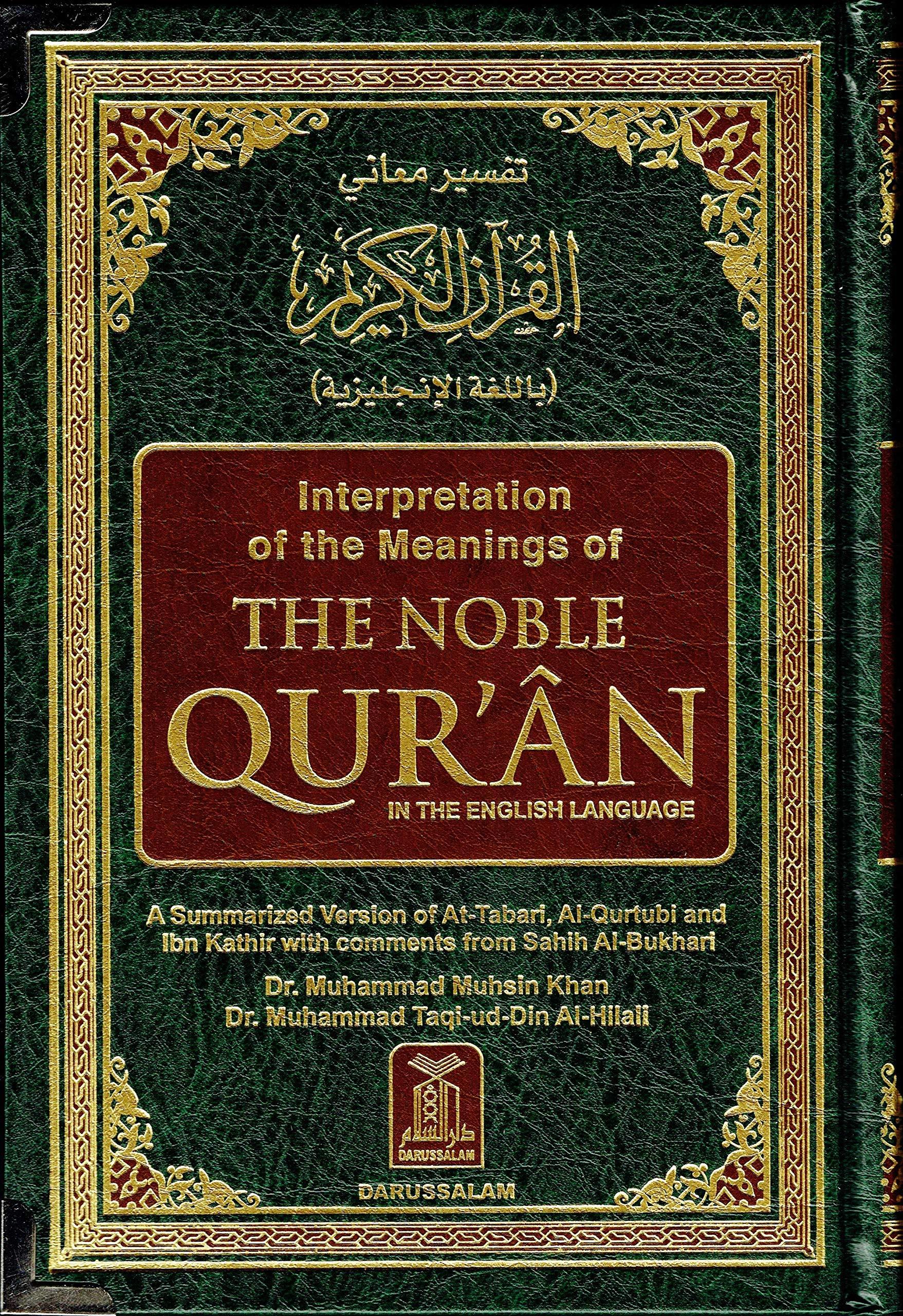 Pdf تراجم معاني القرآن الكريم 9