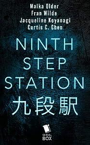 Ninth Step Station