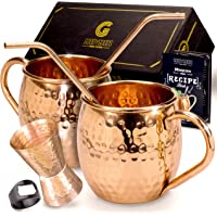 Magnificent Moscow Mule Copper Mugs: Make Any Drink Taste Much Better! 100% Pure Solid Copper Gift Set Including 2 Hammered 16 OZ Copper Cups With BONUS- 2 Unique Straws Jigger & Recipe Book!
