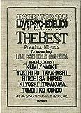 15th ANNIVERSARY TOUR -THE BEST- LIVE 【完全生産限定盤】(2CD+Blu-ray+豪華書籍仕様)