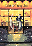 聖☆おにいさん(6) (モーニングコミックス)