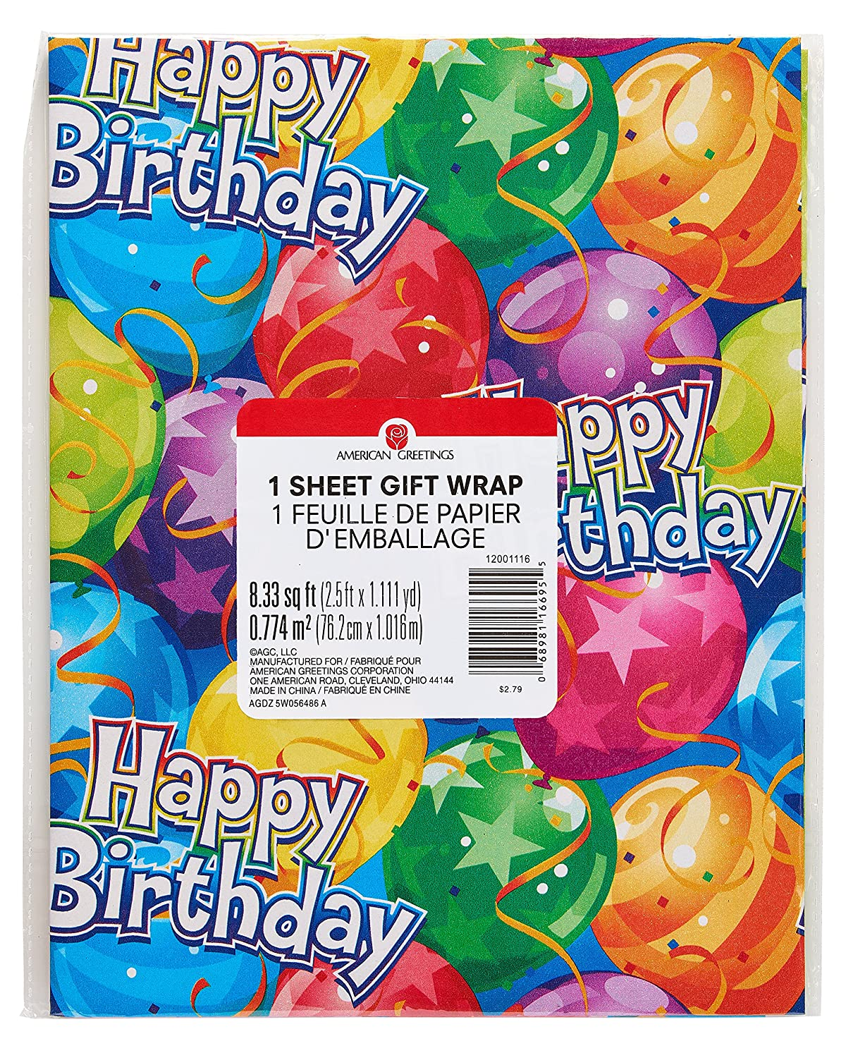 Amazon american greetings 5501086 happy birthday celebration amazon american greetings 5501086 happy birthday celebration wrapping paper sheet multicolor kitchen dining m4hsunfo