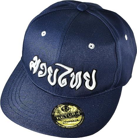 Amazon.com  Muay Thai Boran Flex Fit Flat Bill Snapback Hat Blue Cap ... 5b1cfc37dd38
