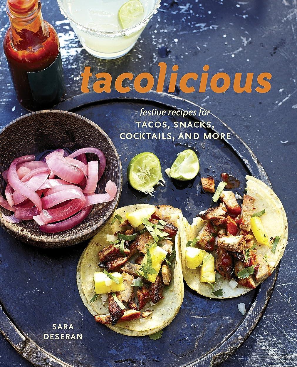 信頼一流年次Tacos, Tortas, and Tamales: Flavors from the Griddles, Pots, and Streetside Kitchens of Mexico