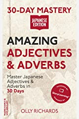 30-Day Mastery: Amazing Adjectives & Adverbs: Master Japanese Adjectives & Adverbs in 30 Days (30-Day Mastery | Japanese Edition) Kindle Edition