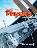 Conceptual Physics (11th Edition)