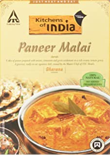 Kitchens of India Paneer Malai  285gKitchens of India Butter Chicken Masala Mix  80g  Amazon in. Amazon Kitchens Of India Butter Chicken. Home Design Ideas