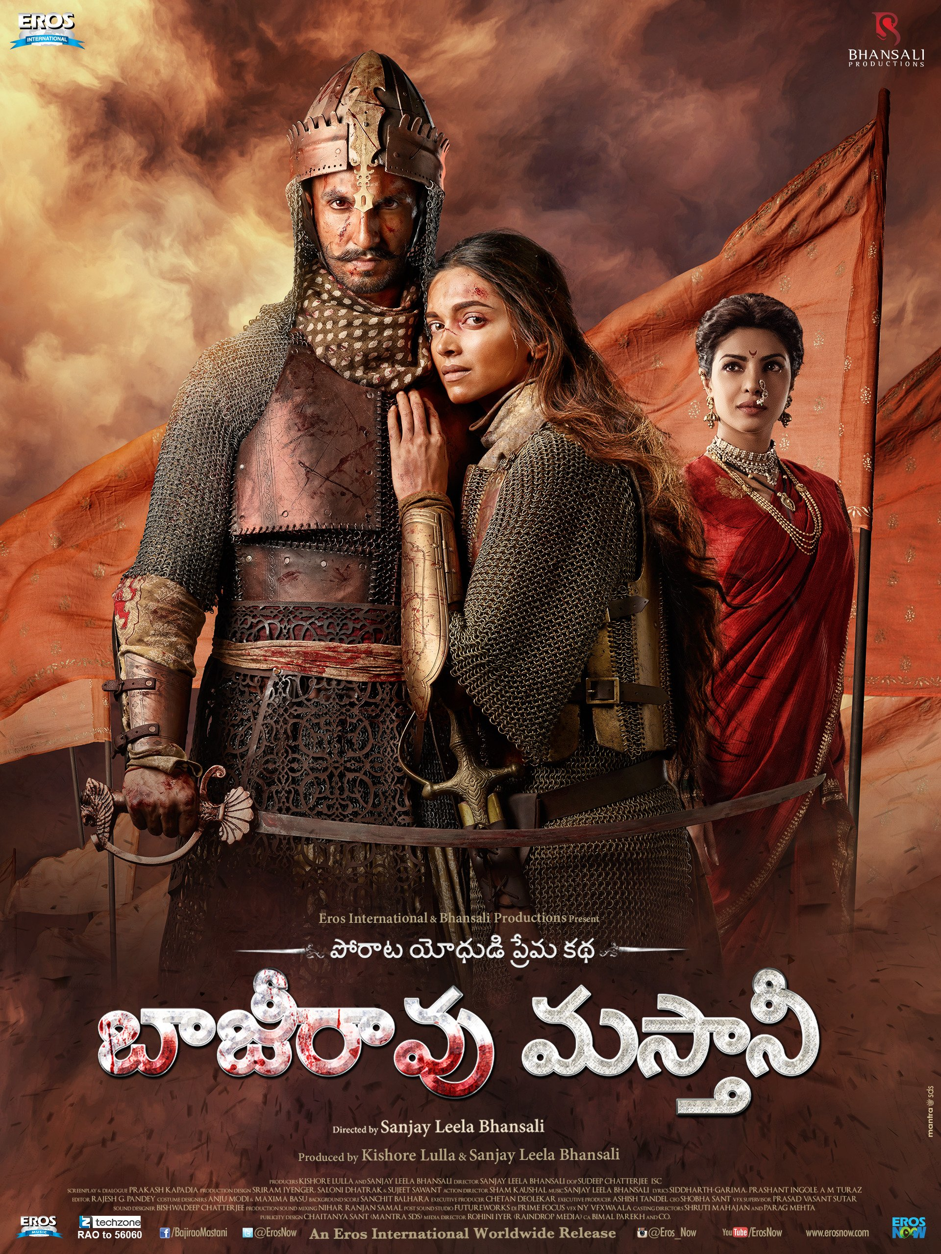 Amazoncom Watch Bajirao Mastani Telugu Prime Video