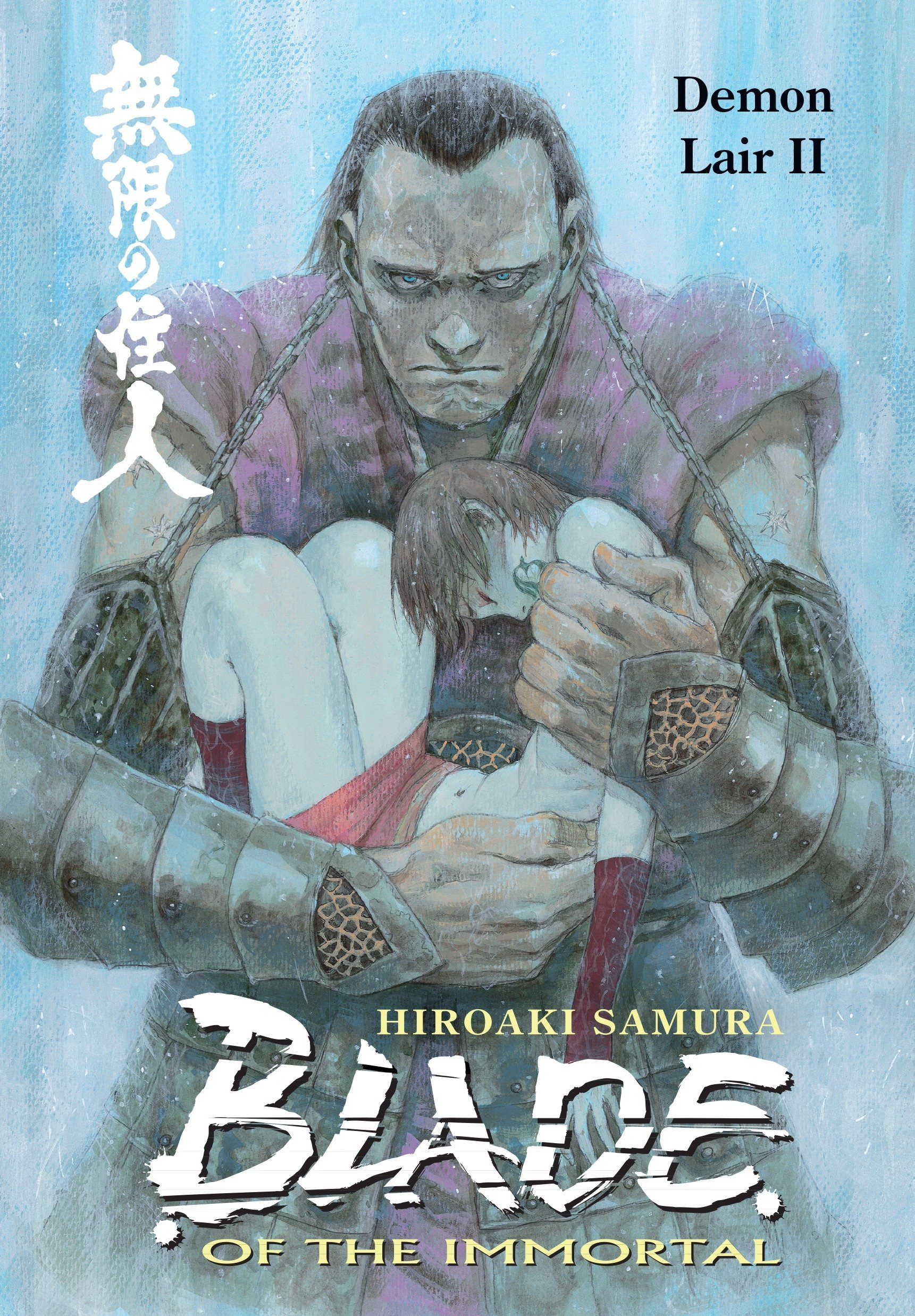 Download Blade of the Immortal, Vol. 21: Demon Lair II pdf
