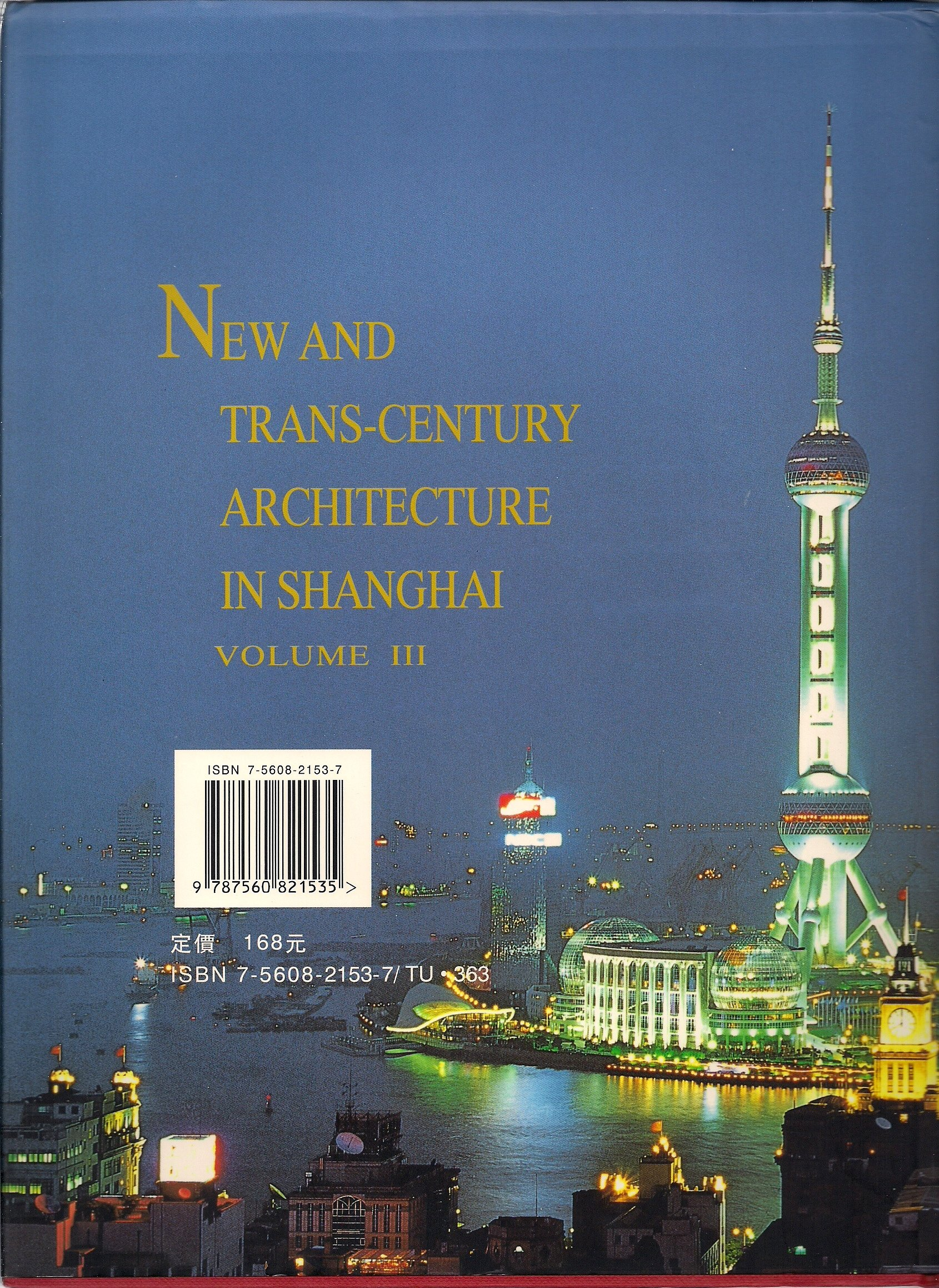 New and Trans-Century Architecture in Shanghai /Kʻua shih chi ti Shang-hai hsin chien chu, Volume 3