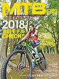 MTB日和Vol.32