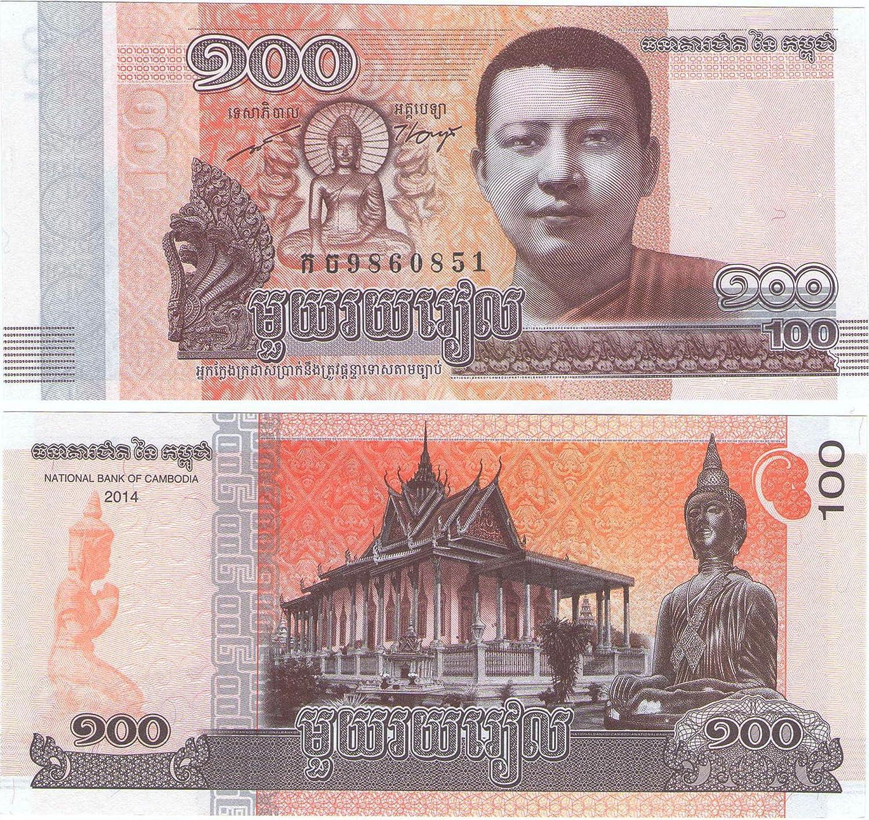 Collezione Mondiale Banconote - Bank of Cambodia 100 Riels banconote Crisp / 2014 / Cambogia / UNC