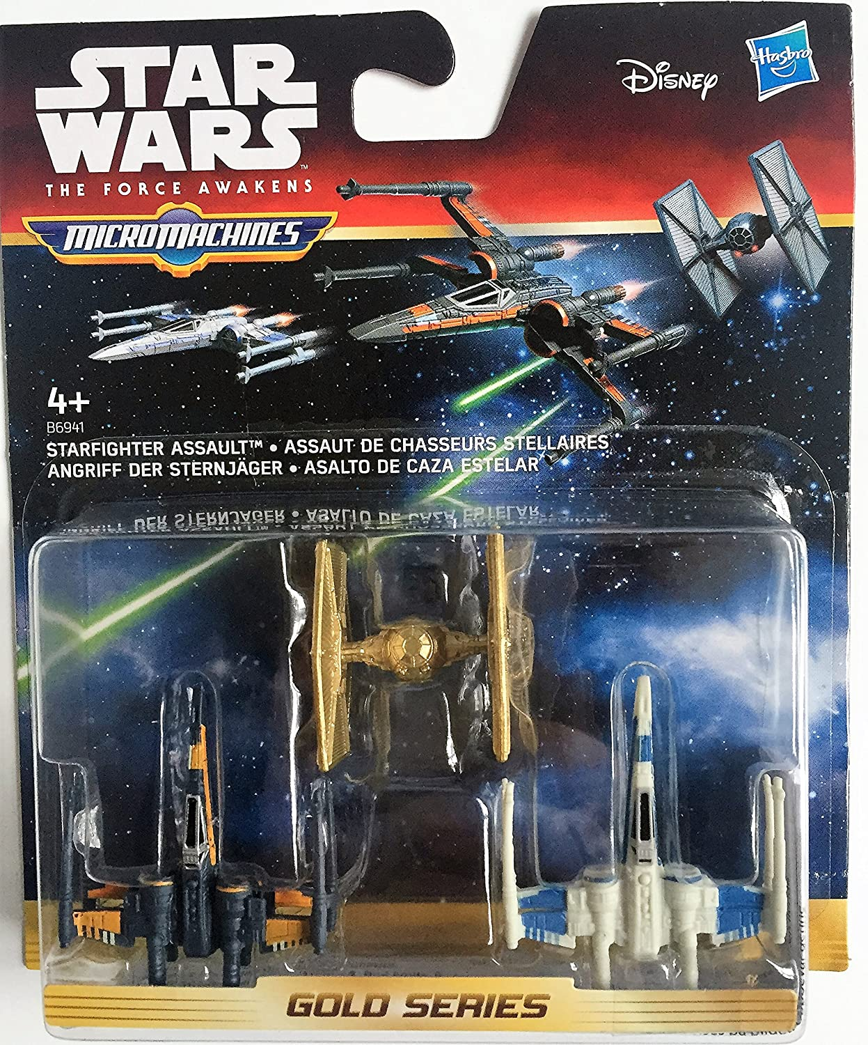 MICRO MACHINES STAR WARS Y-Wing Starfighter PEWTER COLOR