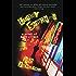 Lucky Supreme: A Darby Holland Crime Novel (#1)