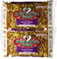 Pennsylvania Dutch Extra Broad Egg Noodles 12 Oz- 2 bags