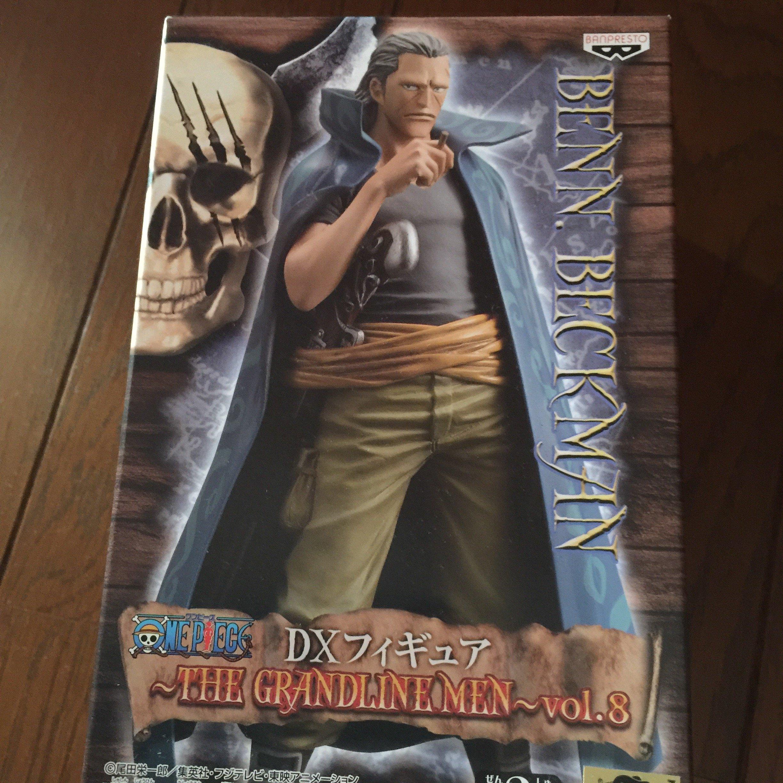"""Banpresto One Piece 6.7"""" Benn Beckman DXF Figure, The Grandline Men Volume 8"""