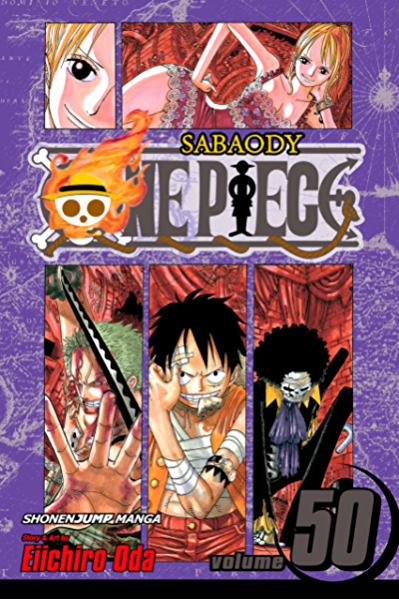 One Piece, Vol. 48: Adventures of Oars (One Piece Graphic Novel)