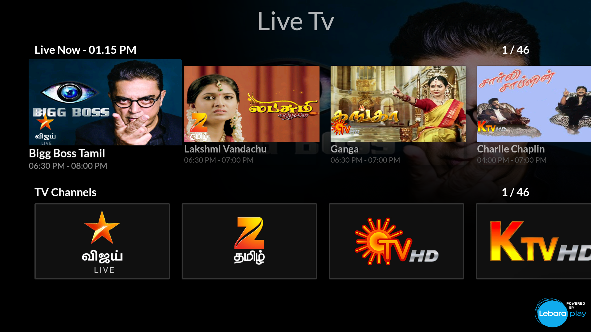 Amazon Com Herotalkies Tamil Movies Amp Live Tv Channels