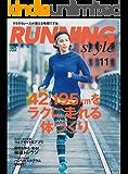 Running Style(ランニング・スタイル) 2015年11月号 Vol.80[雑誌]