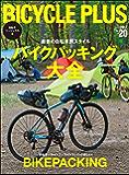 BICYCLE PLUS (バイシクルプラス) Vol.20[雑誌]