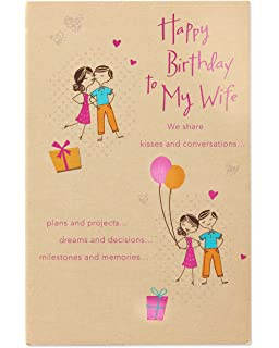 Amazon hallmark mahogany birthday greeting card for wife american greetings we share birthday card for wife with glitter m4hsunfo