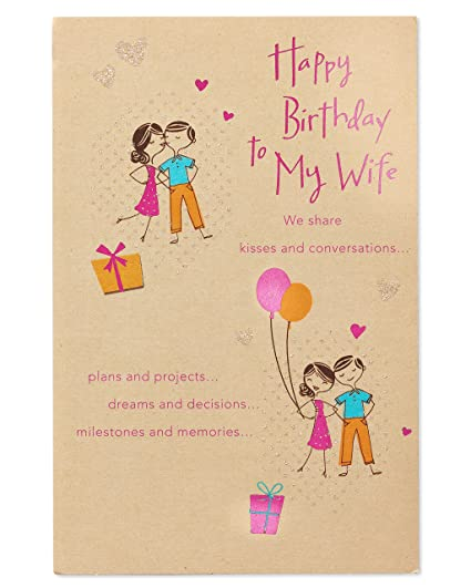 Amazon American Greetings We Share Birthday Greeting Card For Wife With Glitter And Foil Office Products