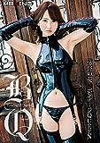 咲野の花×ボンテージQUEEN [DVD]