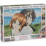 1000ピース ジグソーパズル ガールズ&パンツァー モザイクアート (50x75cm)