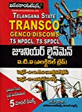 Telangana State TRANSCO Genco/Discoms Junior Lineman ITI Electrical Grade [ TELUGU MEDIUM ]