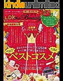 LDK the Beauty (エル・ディー・ケー ザ ビューティー)2020年1月号 [雑誌]