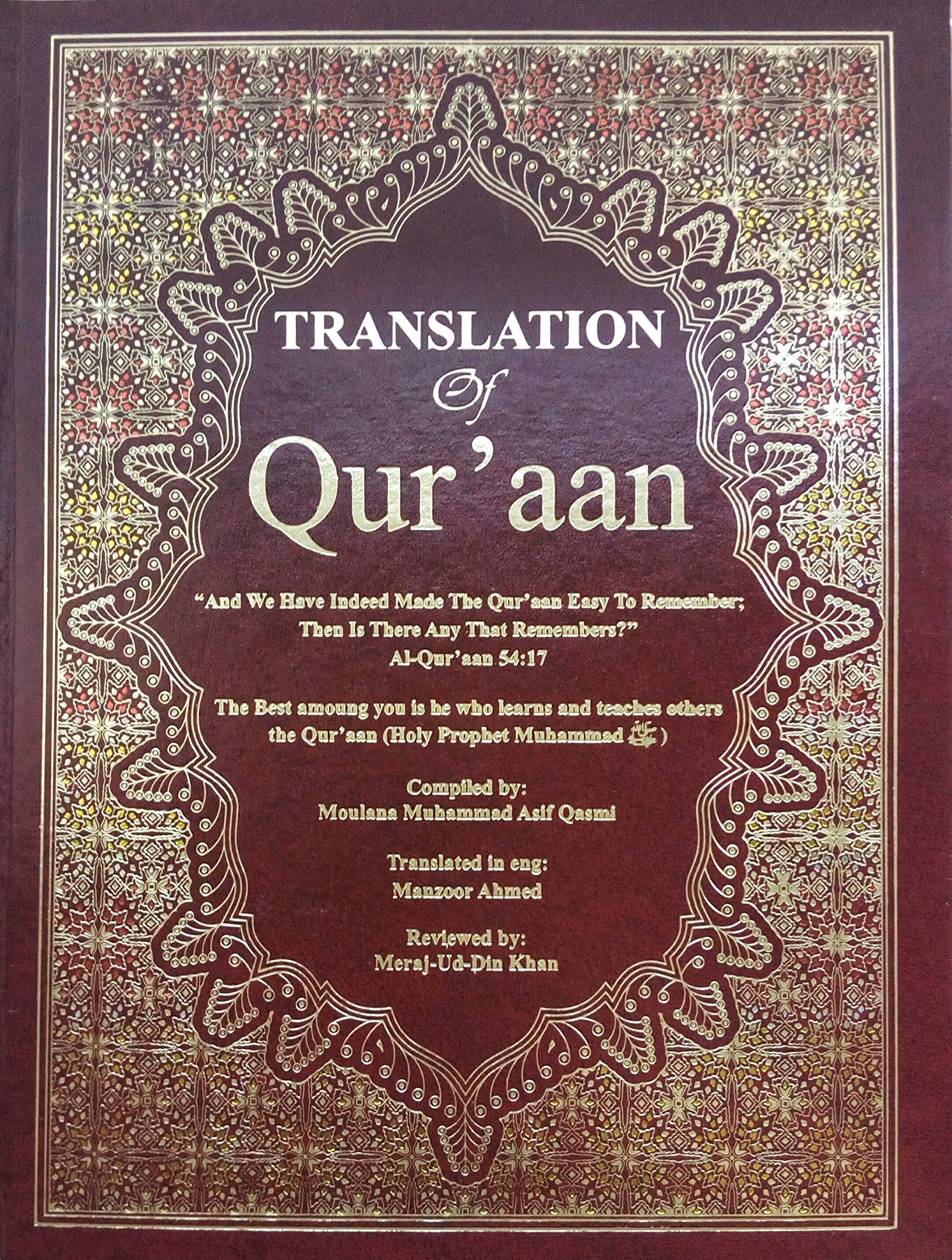 Translation of Quran  Word by word translation in English