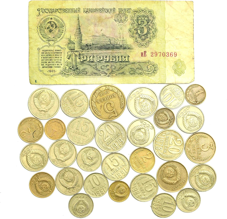 RUBLO DE URSS DE 1961 + 30 KOPEKS. Ruso CCCP Guerra fría Soviética Dinero colección Lote (Billete de 3 rublos): Amazon.es: Juguetes y juegos