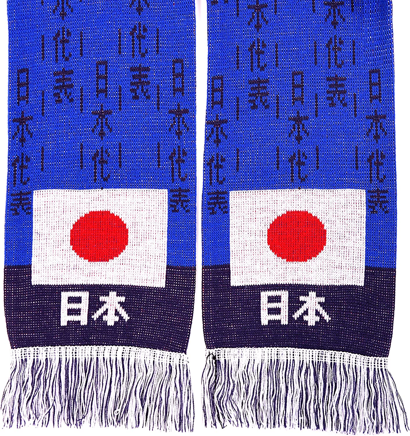 Nippon Japan Soccer Knit Scarf