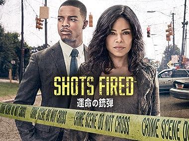 [DVD]SHOTS FIRED/ショット・ファイヤー 運命の銃弾