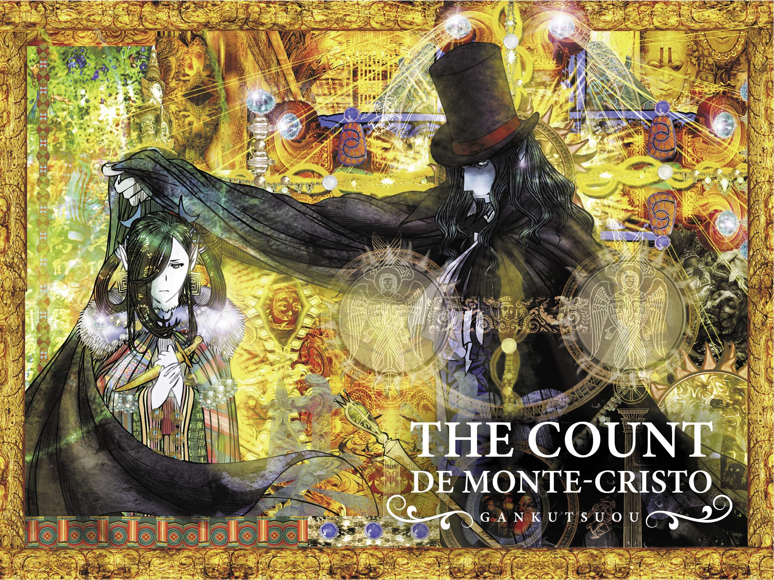 Gankutsuo: The Count of Monte Cristo on Amazon Prime Video UK