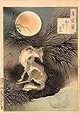 Tsukioka Yoshitoshi: The Moon on Musashi Plain - from the series One Hundred Aspects of the Moon. Japanese Fine Art Print/Poster (29.7cm x 21cm)