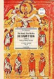 国王的两个身体(2018年人文阅读,揭开民族国家的神圣谱系) (西方传统·经典与解释)