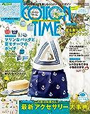 COTTON TIME 2017年 07月号 [雑誌]