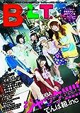【amazon限定特典付き】B.L.T.10月号