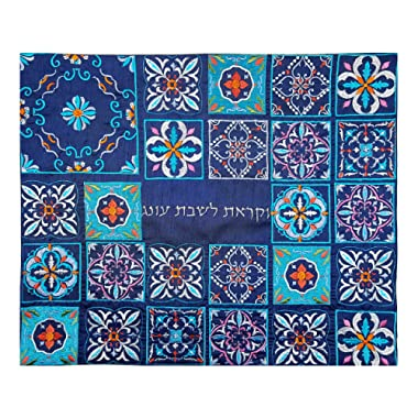 Blue Challah Cover Embroidered Oriental Pattern Silk Shabbat Bread Cover Judaica Gift