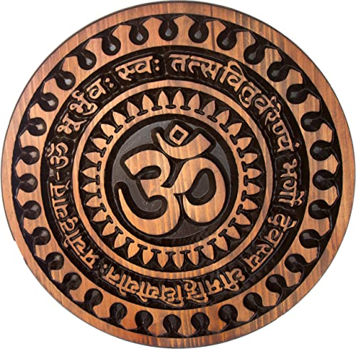 Spiritual Sacred Om – Aum Yoga Meditation, Gayatri Mantra Mandala, Pure Wood Wall Hanging Art Sculpture Decor 24 , Mahogany-Ebony 24