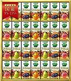 カゴメ 野菜生活ギフト国産プレミアム YP-50