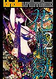 花魁地獄 2 (MFコミックス ジーンシリーズ)