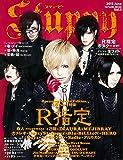 Stuppy Vol.5 (タツミムック)